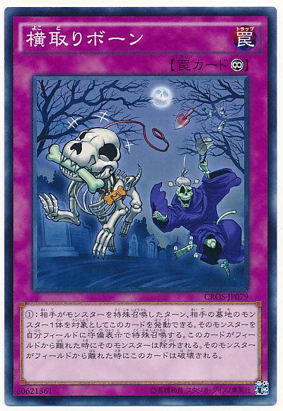 card100021607_1
