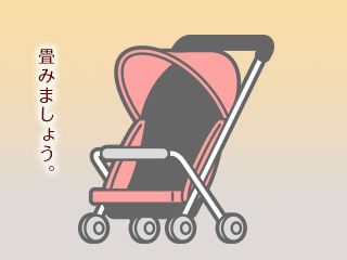 150609_withchildren-compact