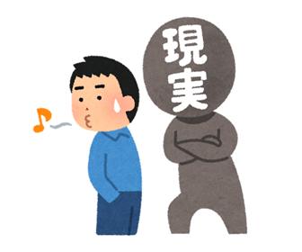 genjitsu_touhi_336