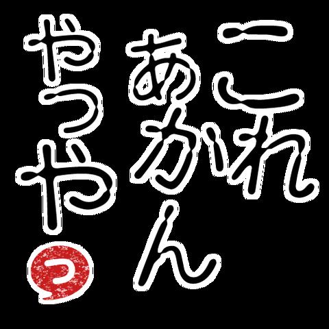 net_04