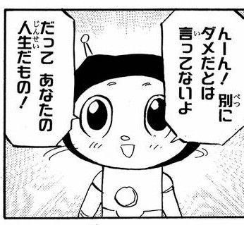 gazou_0209
