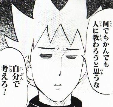 gazou_0110-1