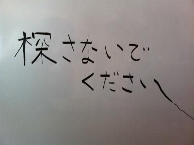 kakioki_