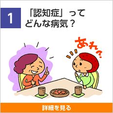 01_index_01