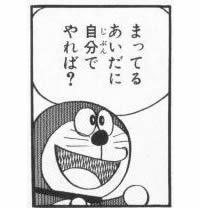 gazou_0263