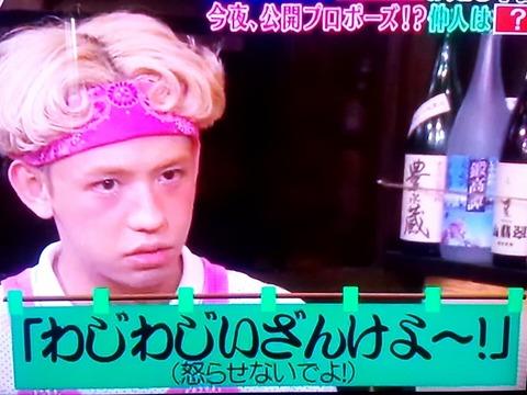 75057209_wajiwaji