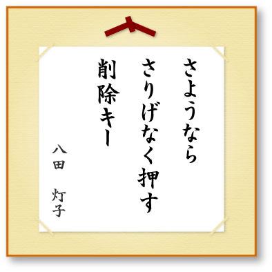 20090219
