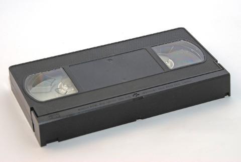 video-tape-3-1415216-639x427