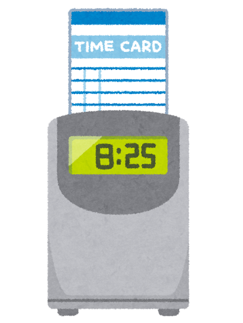 timecard_machine