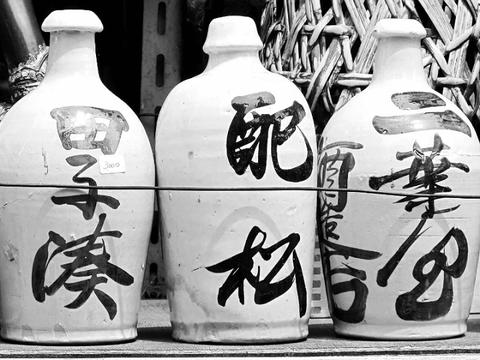 sake_g_sanzousyu0-1-720x540