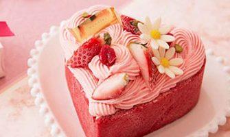 letao-heart-cake-335x200