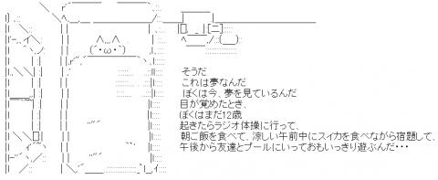 korehaYume-480x197