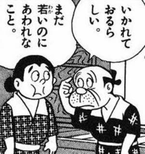 gazou_0186