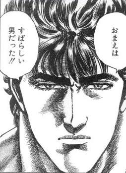kawarisugi_junp_23