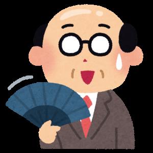sensu_salaryman-300x300