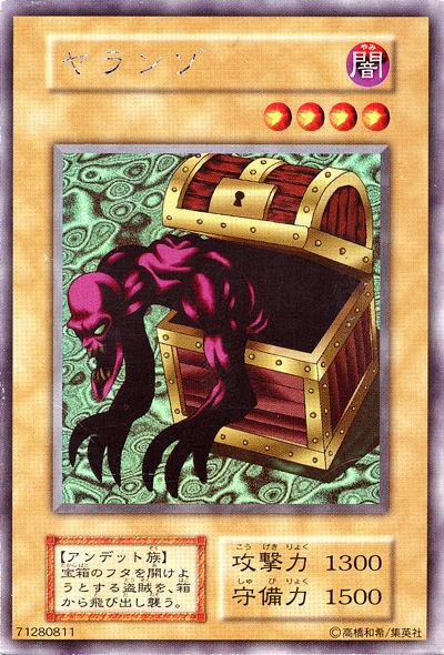 card100002980_1