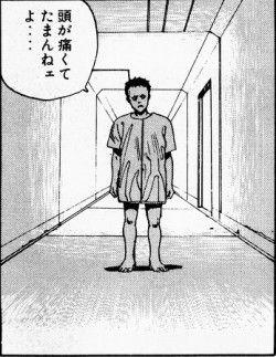 鉄雄 画像-250x323