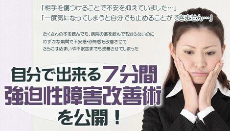 kyouhakushougai1-thumbnail2