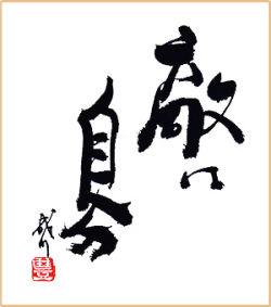 shikishi_0039