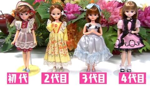 リカちゃん人形 初代、2代目、3代目、4代目