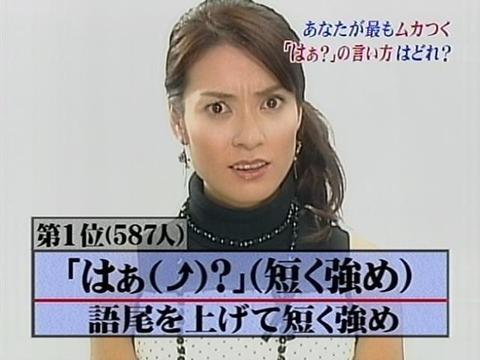 201206189