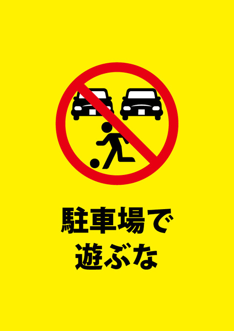 0712_parking