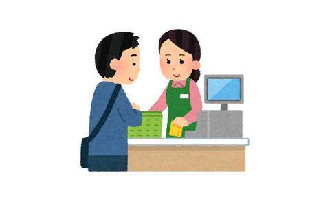 shopping_free