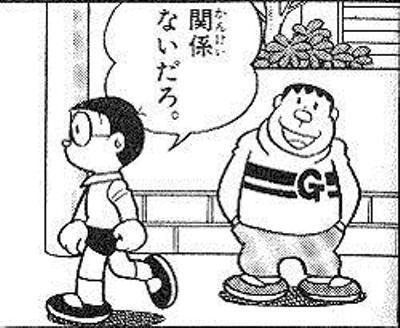 gazou_0256
