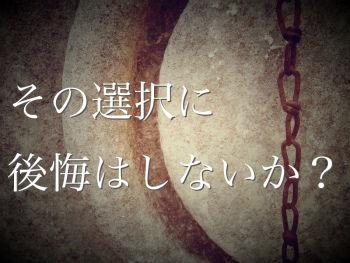 CIMG1383_Fotor_