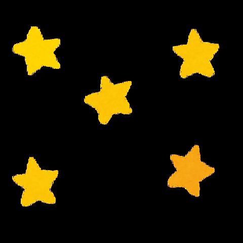 kirakira2