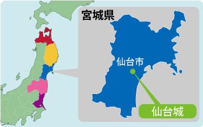 map_miyagi