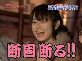 IkedaYuko-IdolLeague-20101226-9