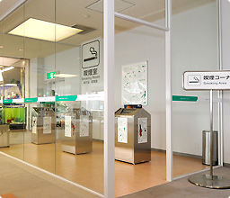 facility_img_smokeroom