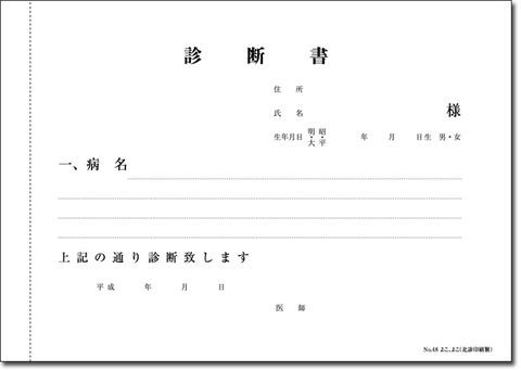 48_yoko_yoko