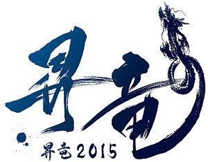 logo-shoryu