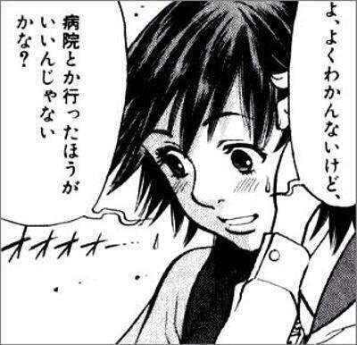 gazou_0453-1