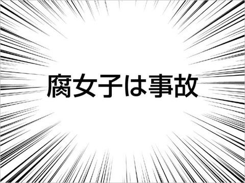 mm_oataku01_10