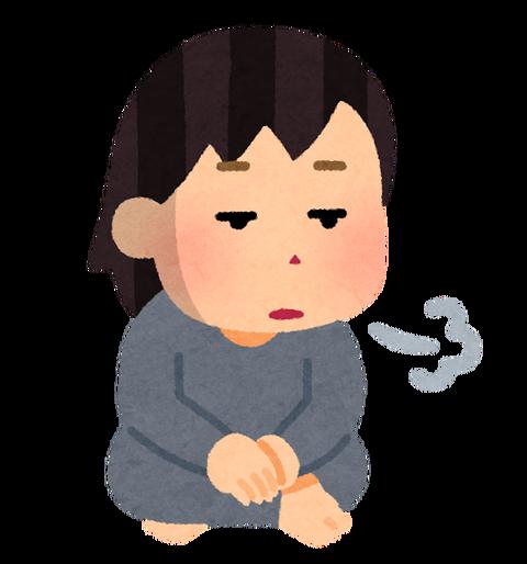 mukiryoku_woman_700