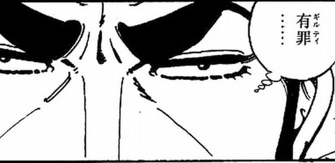 3f7a9456a1199e7ce503ff47ac619f96-manga-comics