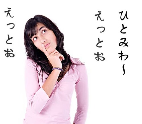 141003_hitomi