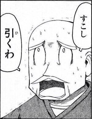 gazou_0042