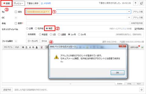 riyo_mail_03-2
