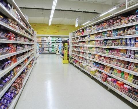 buy_supermarket