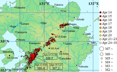 Epicenter_of_2016_Kumamoto_earthquakes