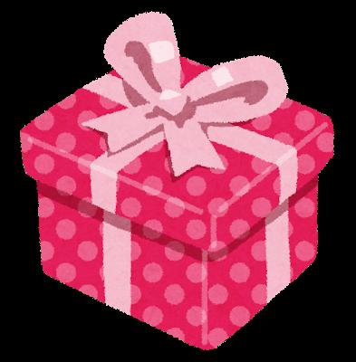 present_box-1