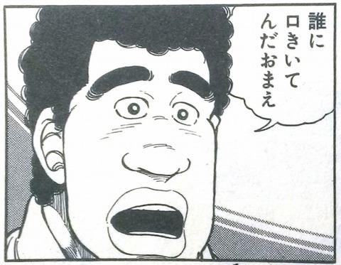 gazou_0001