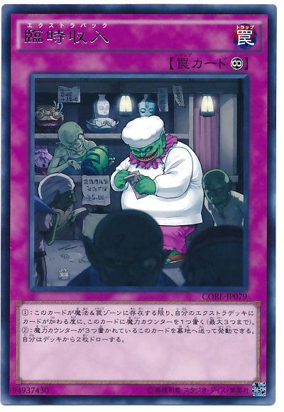 card100022892_1
