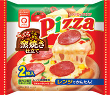 pizza_mix_r2