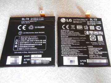 Nexus5_Battery_09