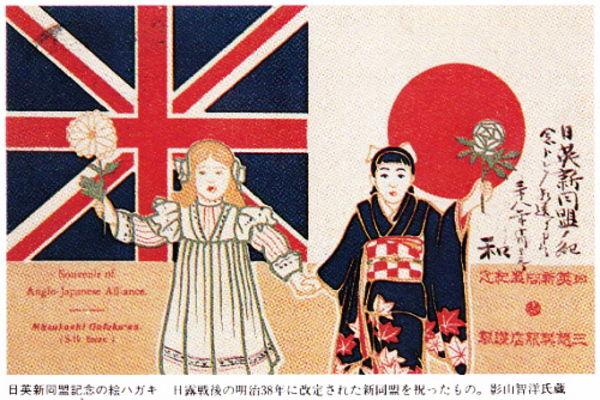 イギリス、最新鋭空母を太平洋に派遣へ イギリス「中国とロシア絶対に許さん」   [944297578]->画像>20枚